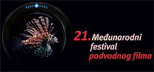 21. Medjunarodni Festival Podvodnog Filma