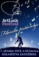 ArtLink Festival 2018