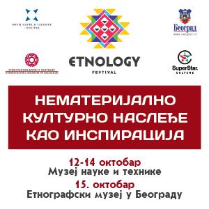 Ethnology Fest 2017