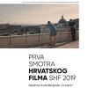 Prva Smotra hrvatskog filma za vikend u Beogradu