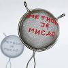 Izložba Pomeranje granica/4 u Muzeju primenjene umetnosti