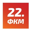 22 FKM ::: Naučni i edukativni programi