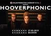 """Belgijski bend """"Hooverphonic"""" u Kombank dvorani"""