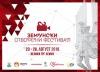 FILMSKI HITOVI I PREDSTAVE NA TRGU: Zemunski otvoreni festival