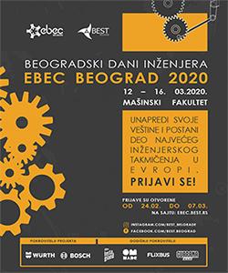 EBEC Best Beograd 2020