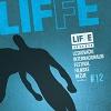 12. Leskovački internacionalni festival filmske režije - LIFFE