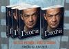 Multimedijalna promocija knjige