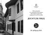 Godišnjica osnivanja Muzeja Vuka i Dositeja - online izložba