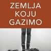 Promocija romana